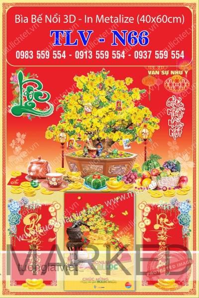 Bìa Lịch Bế Nổi Hoa Khai Phú Quý