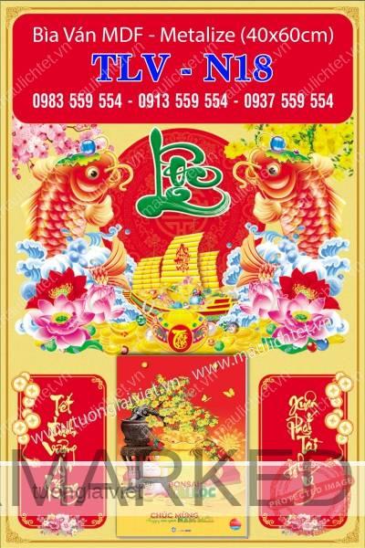 Bìa Lịch Metalize Phúc Tài Lộc